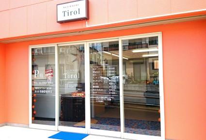 美容室 Tirol