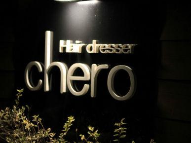 Hair dresser chero