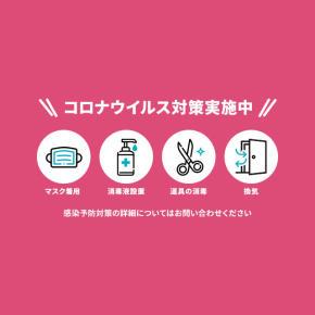 ヘアー&メイク ルナルナ 天童店