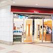 Birthday 多摩センター店(バースデイ)