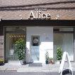 Hair&make Alice(アリス)