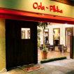 Oola-Pikka 姪浜店(オーラピカ)
