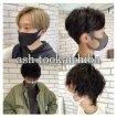 Ash 十日市場店(アッシュ)