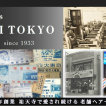 Men's 大東京(メンズダイトウキョウ)