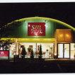 Salvia ジェンヌ店(サルビア)