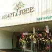 HEART TREE(ハートツリー)