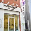 HARVEST 蒲田店(ハーベスト)
