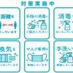 ヘアーサロン ソシエ 八王子店(ソシエ)