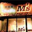 Studio M's 鎌取店(スタジオエムズ)