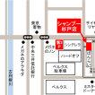 美容室 Shampoo 杉戸店(シャンプー)