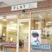 FLAT Hair Design(フラットヘアーデザイン)