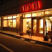 ANTEnNA HairResort 戸田公園店(アンテナヘアリゾート)