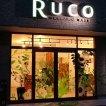 RUCO organic hair(ルコオーガニックヘアー)
