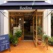 Rodina 【ロディーナ】(ロディーナ)