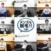 Men's Salon ZERO心斎橋店(メンズサロンゼロ)