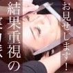 小顔LABO(コガオラボ)