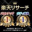 High Qualityエステティック PMK 札幌ル・トロワ店(ハイクオリティエステティックピーエムケーサッポロルトロワテン)