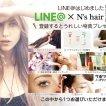 N's hair(エヌズヘアー)