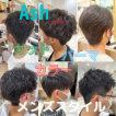 Ash 鶴見店(アッシュ)