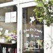 SalonDeKnight 騎士 東京店(サロンドナイトキシトウキョウテン)