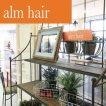alm hair(アルムヘアー)