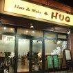 Hair&Make HUG 肴町店(ヘアーアンドメイクハグサカナチョウテン)