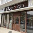 Diversion本店(ディバージョンホンテン)