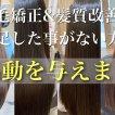 Ash 練馬店(アッシュ)