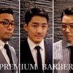 premium barber表参道 byHIRO GINZA(プレミアムバーバーオモテサンドウバイヒロギンザ)
