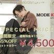 MODE K's 梅田店(モードケイズ)