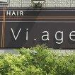 Vi.age(ヴィアージュ)
