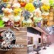 ART FORMES(アートフォルムス)
