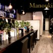 Manoukian-Total Beauty Salon-(マヌキアンートータルビューティサロンー)