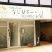 YUME YUI反町店(ユメユイタンマチテン)