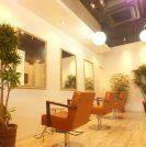 HAIR SALON EN