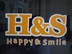 H&S ハッピー&スマイル