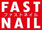 ファストネイル 町田東急ツインズ店