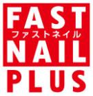 ファストネイル プラス新宿店