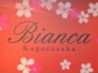 Bianca 神楽坂店