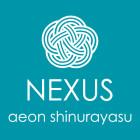 NEXUS イオン新浦安店 by CEP
