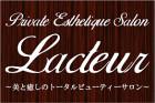 Lacteur