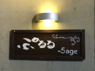 ぷるる-5age