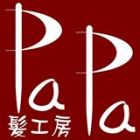 髪工房PaPa