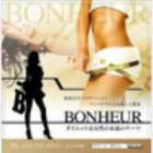 ダイエットサポートサロン BONHEUR