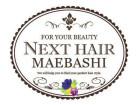 NEXT hair前橋店