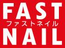 ファストネイル江坂店
