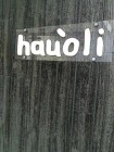 hair space hauoli
