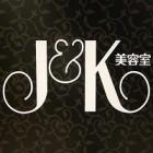 J&K美容室 加古川店