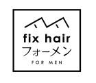 fix hair フォーメン