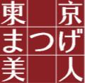 東京まつげ美人グランツリー武蔵小杉店
